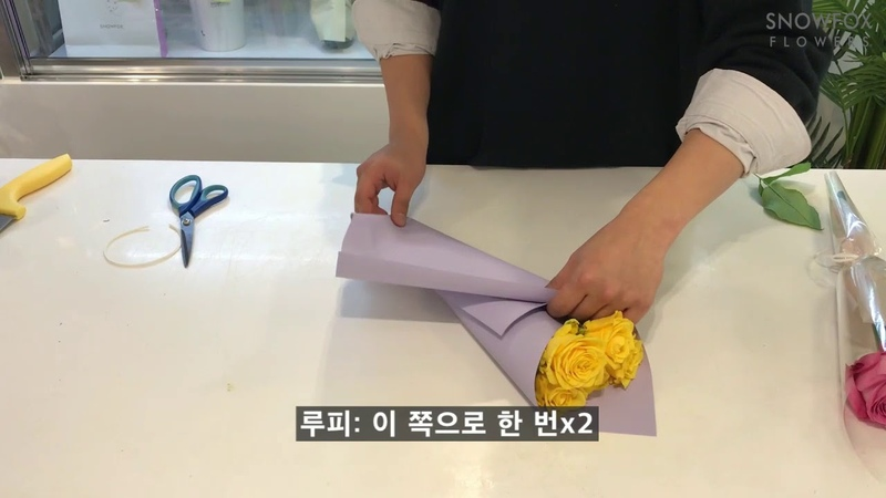 스노우폭스 플라워 초심자도 따라할 수 있는 간단한 꽃다발 포장법 Feat 루피