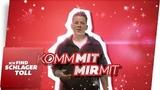 Kerstin Ott - Komm mit mir mit (Lyric Video)
