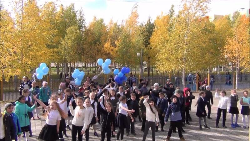 Федоровская СОШ2 поздравляет всех с Международным днём Мира