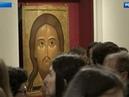 Папа Римский Франциск побывал на выставке Русский путь От Дионисия до Малевича