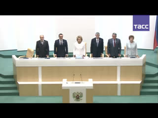 Антон Силуанов принимает участие в заседании Совета Федерации
