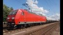 Führerstandmitfahrt BR 145 Bayern Oil Vohburg - Ingolstadt Hbf - Treuchtlingen HD