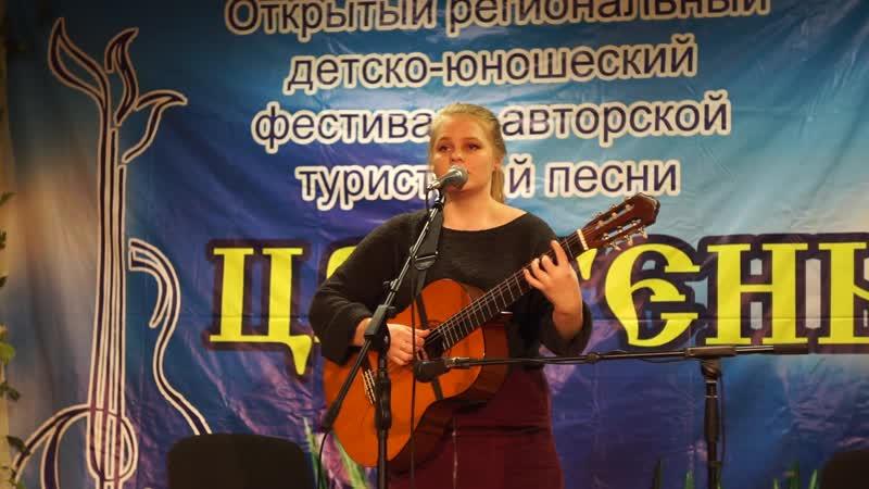 Кемерово 2019. Макарова Елизавета