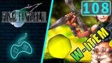 Final Fantasy VII - Прохождение Часть 108 Клонирование вещей. Баг с материей W-Item