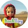 BashToy. Башкирские куклы. Баштой