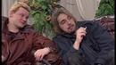 Запись интервью группы Король и Шут для программы Решето Начало 2002 год Без монтажа HD 720p