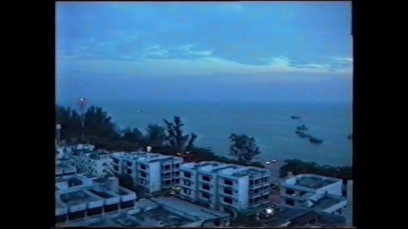 Вид из окна Отель Jomtien Palm Beach 4
