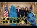 Интернет yгapaeт Рука трудяга Киев Украина найден самый точный символ современной Незалежной