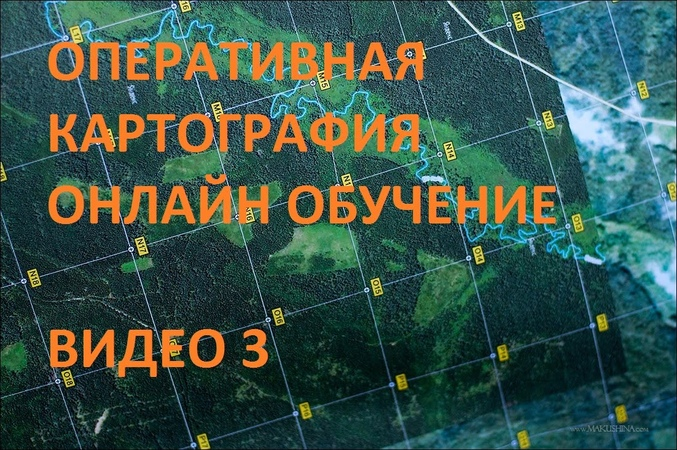 Видео 3 Импорт точек из навигатора в OziExplorer и их отображение
