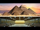 Ученых аж затрясло! Обнаружен секретный бункер пришельцев под пирамидой Египта