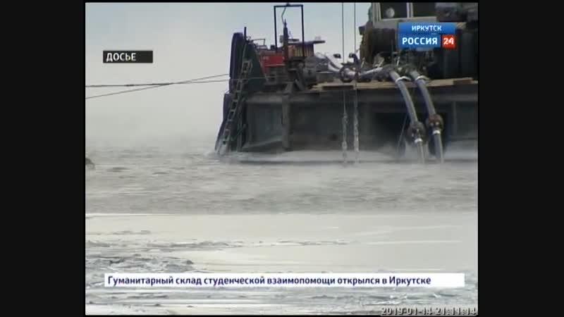 Сергей Зверев возмущён строительством завода по экспорту байкальской воды в Слюдянском районе