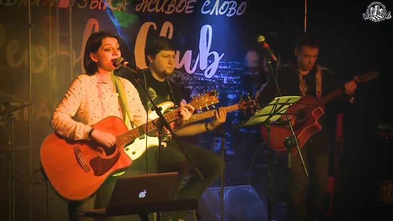 E_Not Band - Нас скроет ночь (acoustic live)