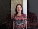 Поток жизни МАЕвка Светлана Бронникова