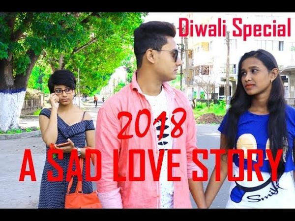 Teri nazor na kuch aisa jadoo kiya,heart touching sad love story 2018 Diwali dhamaka