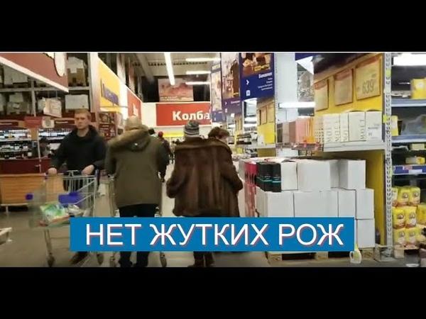Как выглядит народ в магазине в Москве для сравнения с видео Назара во Флориде