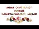 Video-1537346544188-V[1]