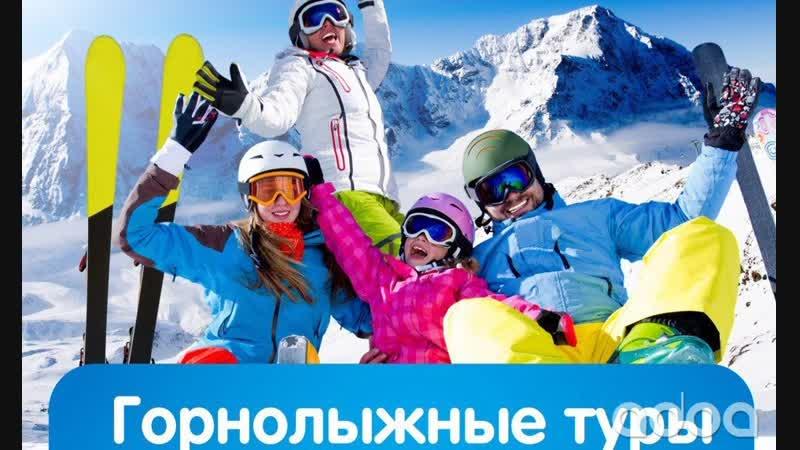 Приглашение на активный незабываемый отдых в Междуреченске