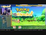Стрим Pokemon Let's GO Pikachu #3