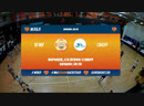Live Воронежская Баскетбольная Лига ВБЛ