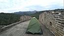 НОЧУЮ на Великой Китайской Стене