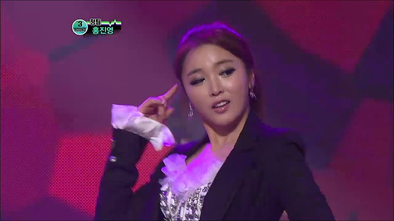 30 нояб. 2014 г.【TVPP】Hong Jin Young - Sonata of Temptation (IVY), 홍진영 - 유혹의 소나타 (아이비) @ Star Dance Battle