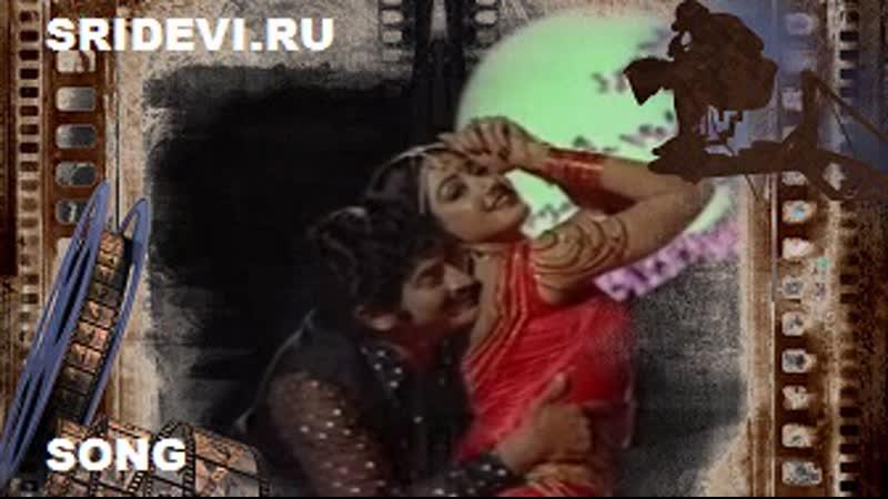 Песня Thummeda Mantram из фильма Kanchu Kaagada telugu 1984