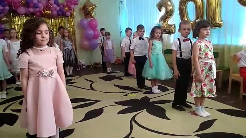 наш первый валс выпускной 31 05 2019 детский сад Аленушка