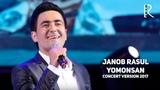 Janob Rasul - Yomonsan Жаноб Расул - Ёмонсан (concert version 2017)