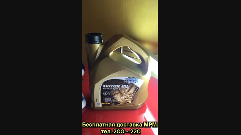 Обзор канистры моторного масла МРМ 5W-40 4L
