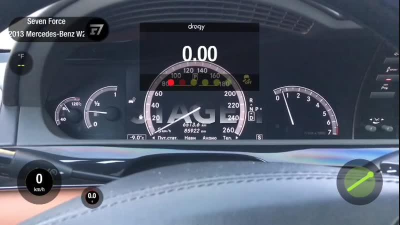 Замеры Mercedes-Benz S-klasse до и после чипа Stage 1