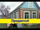 Продаётся дом в спальном районе ст.Брюховецкой, Краснодарский Край