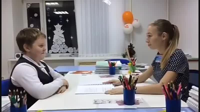 Обучение чтению в Школе скорочтения IQ007