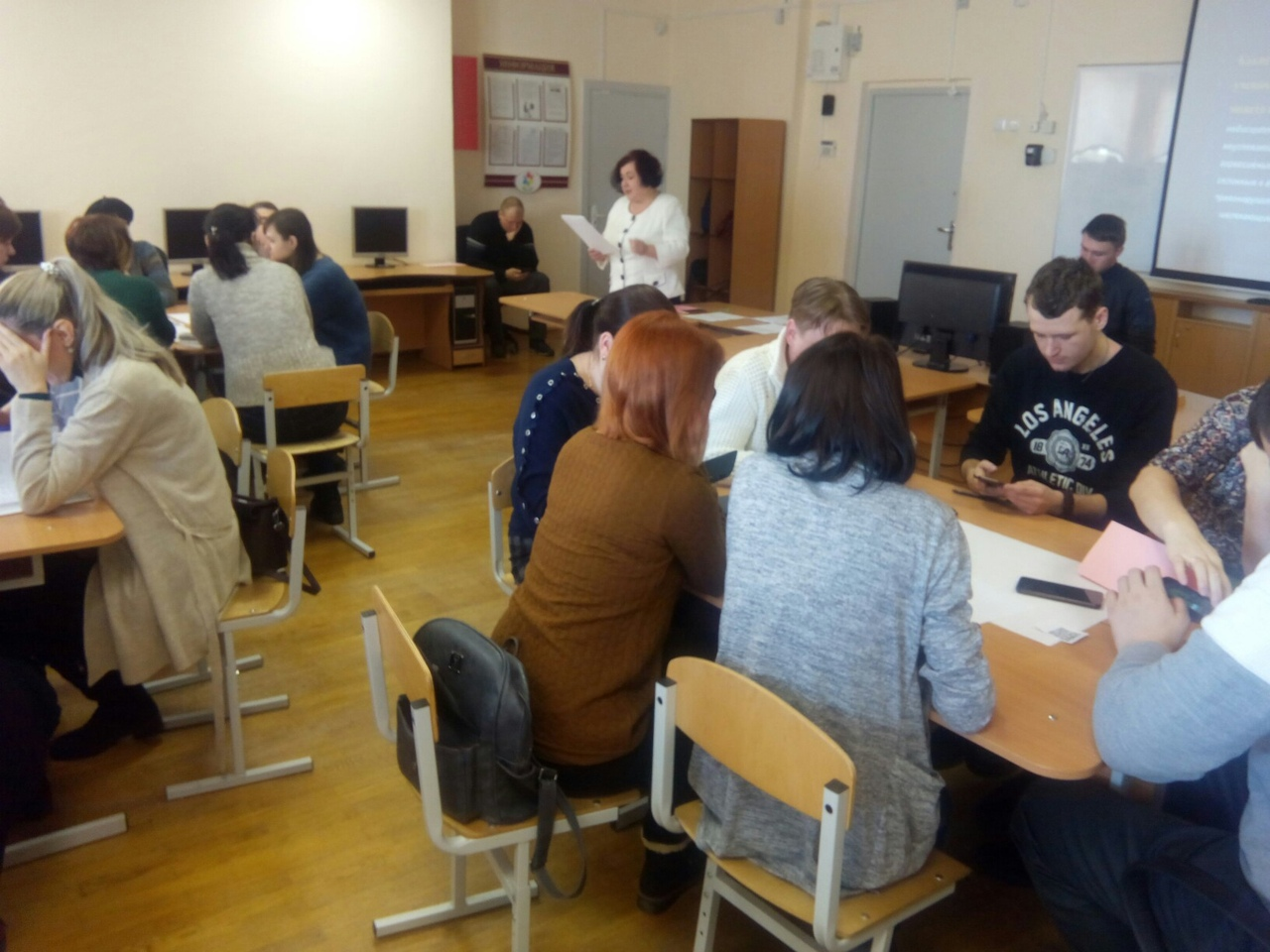 «Методы и приемы работы с учащимися, требующими повышенного педагогического внимания»