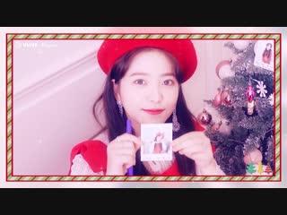 181222 yeri (red velvet) @ dispatch girl group maknae christmas party making