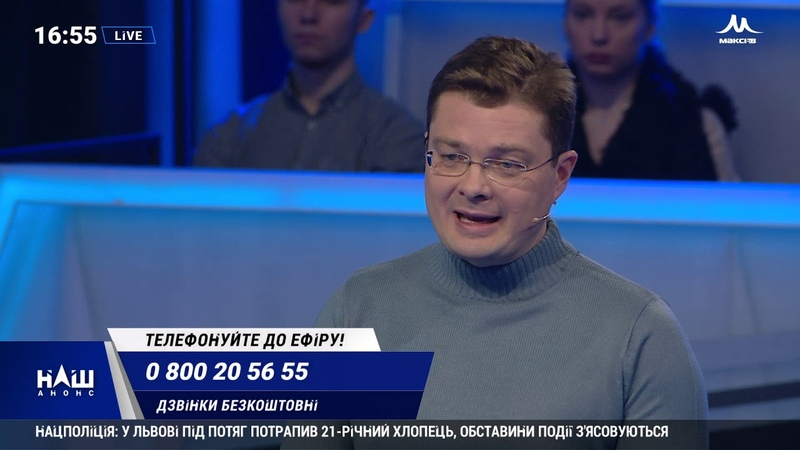 Скандали навколо Порошенка Нові рейтинги кандидатів Позов Тимошенко проти уряду LIVE ШОУ 04 03 19