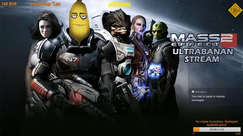 Mass Effect 2 Shepard. Grunt. Shepard. Wrex. Shepard. Commander Shepaaaaaard 1