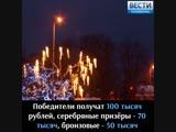 В Калининграде объявлен конкурс на лучшее оформление зданий и территорий к зимним праздникам