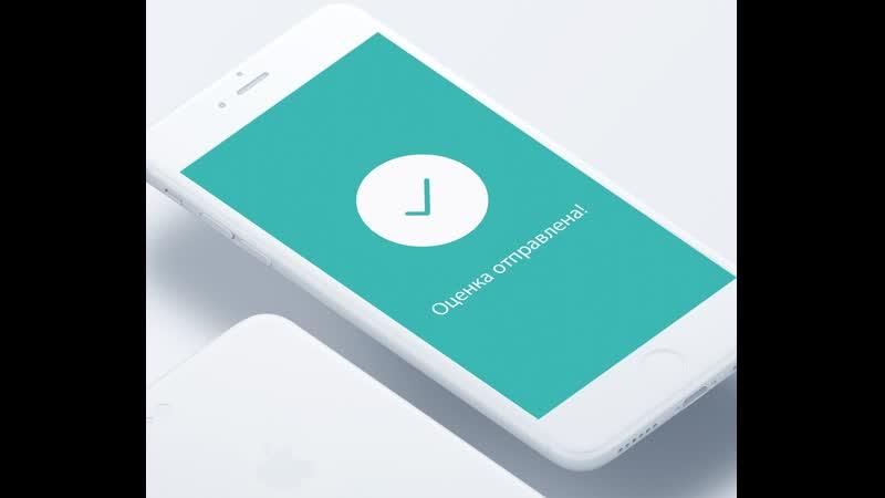Оценка качества звонка по интернету в мобильном приложении
