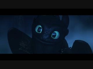Второй трейлер мультфильма «Как приручить дракона 3
