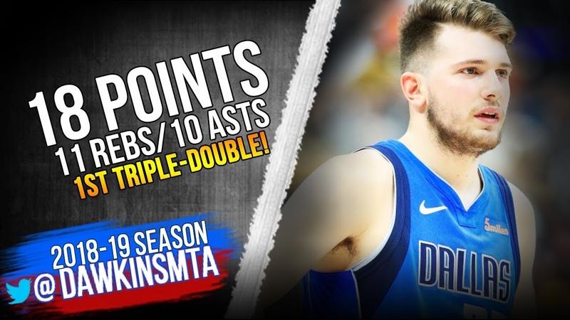 Luka Doncic 1st NBA Triple-Double 2019.01.21 Mavs vs Bucks - 18 Pts, 11 Rebs, 10 Asts! FreeDawkins
