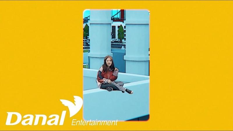 PUP - 흔적 (Feat. Hash Swan)