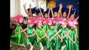 Танец Цветочная фантазия (Видео Валерии Вержаковой)