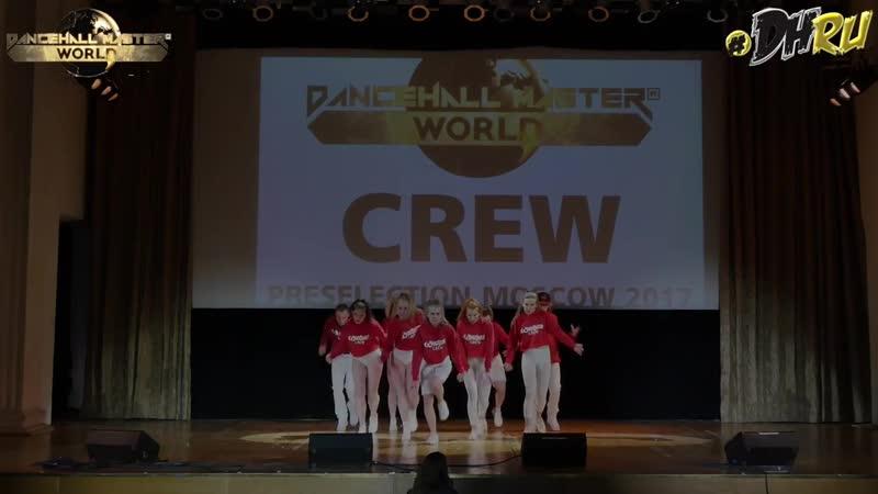 МИГАНИЕ WAZZUP CREW _ CREW _ Dancehall Master World Preselection Moscow