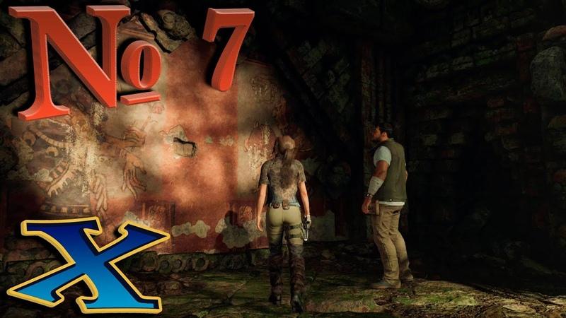 Shadow of the Tomb Raider прохождение №7 Тайны пирамиды Майя