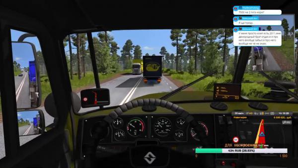 Euro Truck Simulator 2 Московская область 5
