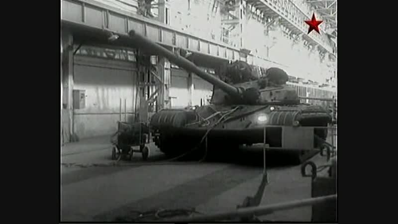 Сделано в СССР. Фильм 14. Основной танк Т 72.