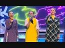 Раисы - Музыкальный Фристайл КВН Высшая лига 2018 - Финал