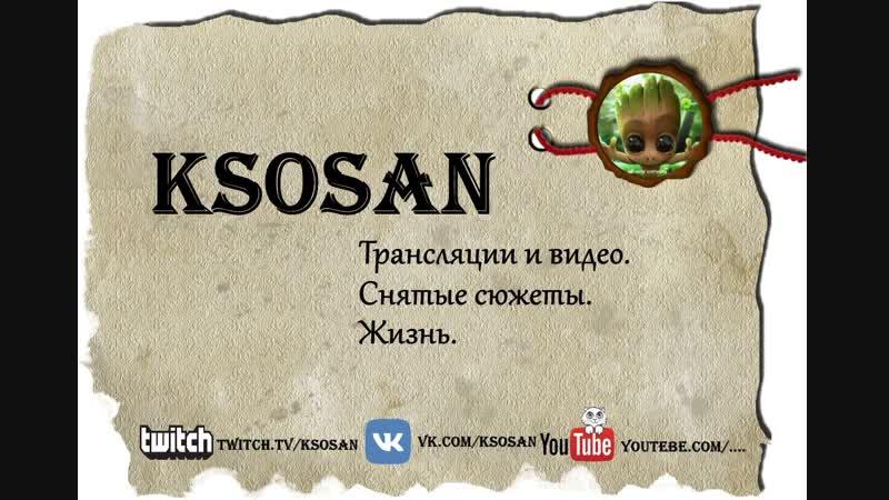 Анбоксинг от KsoSan: Вскрываем 14 бустеров расширения XY!