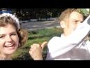Наша Свадьба и как пролетели 3 года, спасибо большое автору