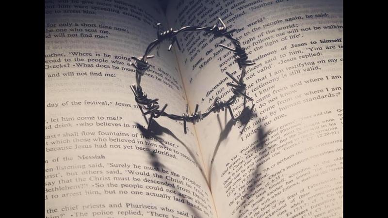 Осознание Любви (Еф 3:18-19)